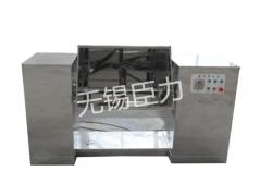 高效混合机、槽型混合机